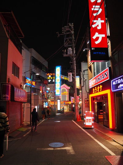 Architecture Building Exterior Built Structure City Illuminated Japan Neon Night Outdoors Real People Sky Street Tokyo