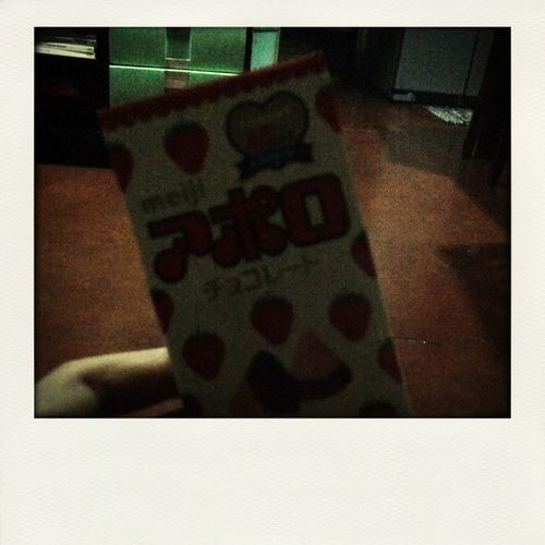 Ultimate favorite just found in the freezer ?????? Mejichocolates Oneofthebest