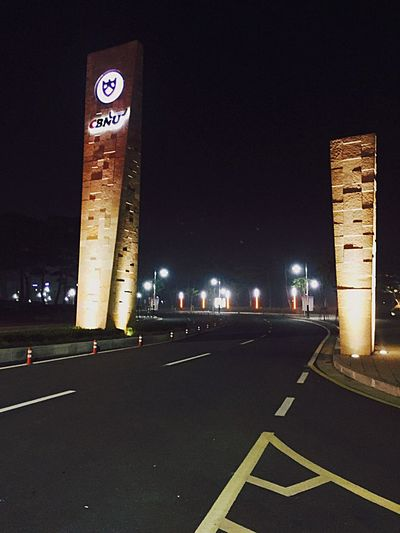 CBNU University Campus Chungju Night Light