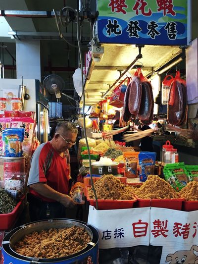 Showcase: February a man processes Fish Snack for Wholesale Checheng Taiwan