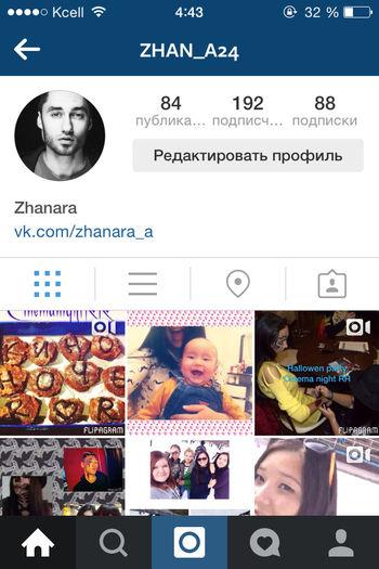 Follow me :) That's Me