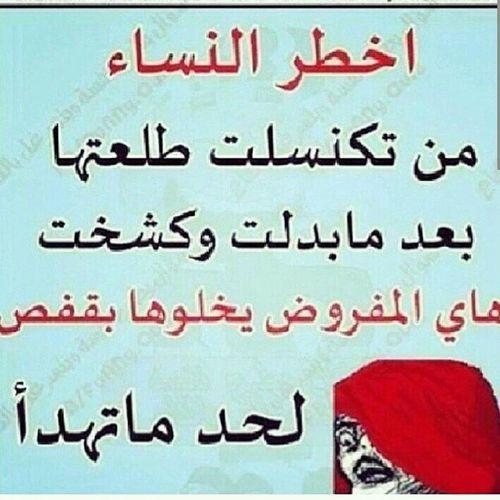 Iraq . Baghdad That's Me ♥Iraq♥ Baghdad هههههههههه