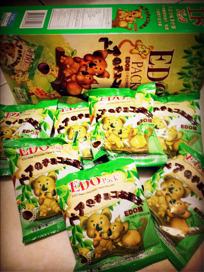 My Edo Biscuits