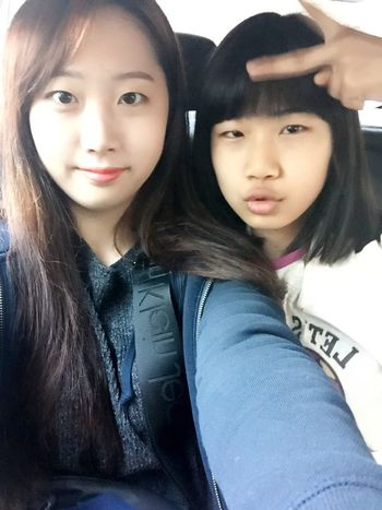Lovely Holiday in Daegu E-world With Sister Holiday Childrenday Korean May5 Happy