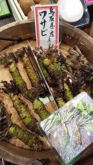 Japan Japan Food Japanese  Japanese Autumn Japanese Traditional Japanese Culture Japanese Market Japan Landscape
