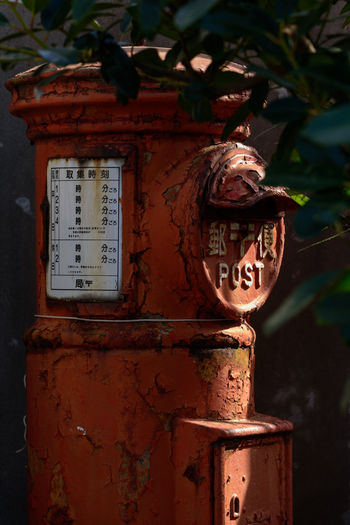 Old Communication No People Rusty Text Close-up Abandoned Day Metal Number Western Script Weathered Decline Red Outdoors Obsolete Damaged Deterioration Instrument Of Measurement Post