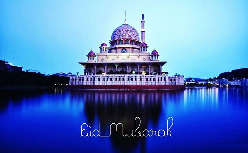 Taqabbal'Allahu Mina Wa Min'kum Mizz Nunuy Wishing Happy Ied Mubarak to all the Muslims In The World I'm Proud To Be Muslim CELEBRATION DAY