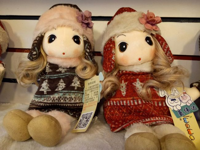 Doll Art And Craft Indoors  No People Stuffed Toy Close-up Childhood Day