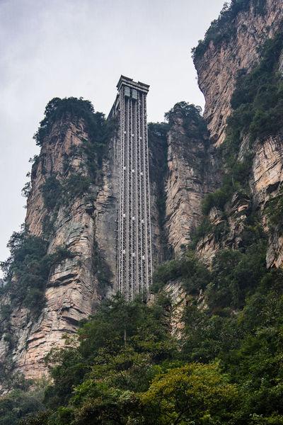 China Mountain Mountain Range Avatar Avatar Mountain ZhangjiajieNationalPark Wulingyuan Scenic Area Nature Park Hunan