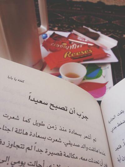 صباح السعادة*-* Enjoying Life Hello World Hi! Buraydah