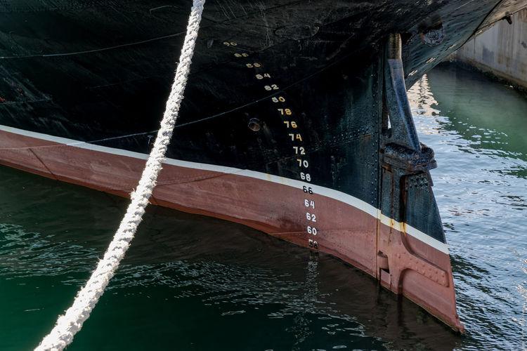 Au port de commerce Boat Boats Brest 2016 Brest2016 Built Structure Day Fêtes Maritimes Nature Nautical Vessel No People Outdoors Part Of Rippled Sailing Ship Ship Water