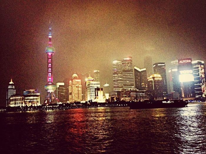 City shanghai
