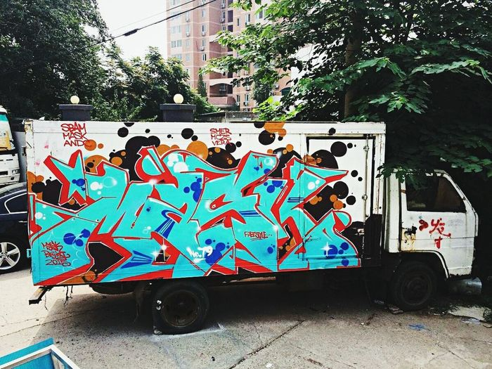 Graffiti City Multi Colored Outdoors Tree Spray Paint Day No People