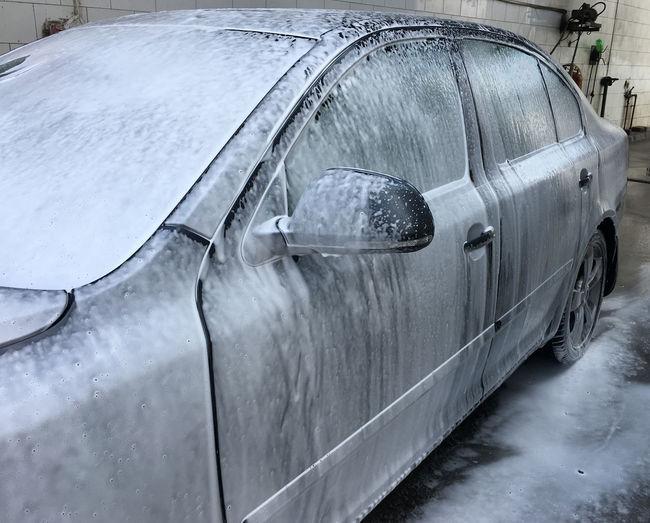Car Wash Care