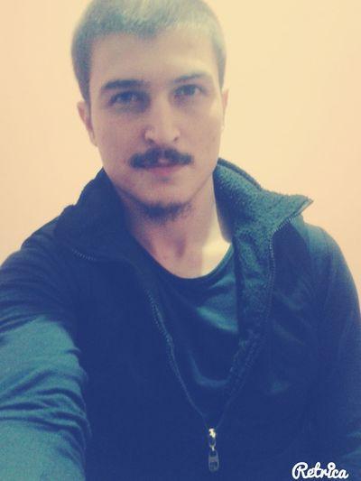 New Haircut Do You Like ıt? ı Like It ;)