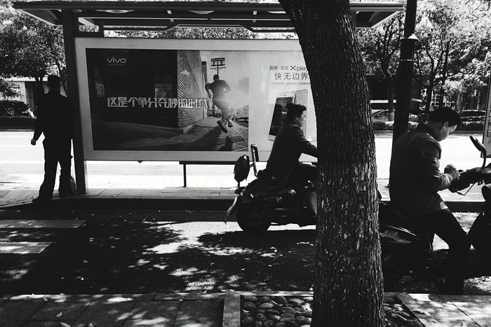 IPhoneography Black & White Streetgraphy