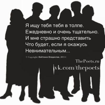Одиночество лирика поэзия стихи ФотоСтихоБлог читать чувства любовь романтика подписывайтесь на нас в ВК - http://vk.com/thepoets