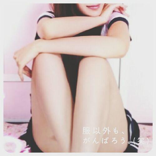 おはようございまーす^ ^ おはようございます セーラー服 Good Morning Japanese Girl Sexy Sexy Girl Sexygirl Sexy Legs Earthで遊ぼ ミニスカ倶楽部