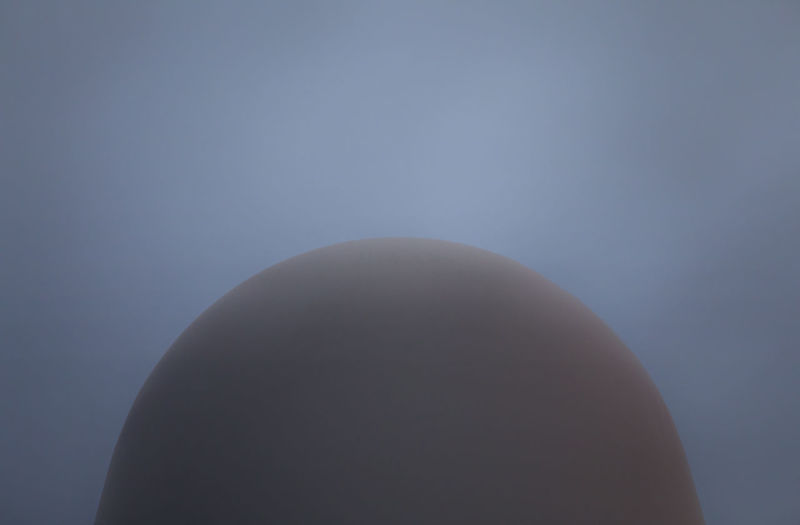 Close-up of man against clear sky