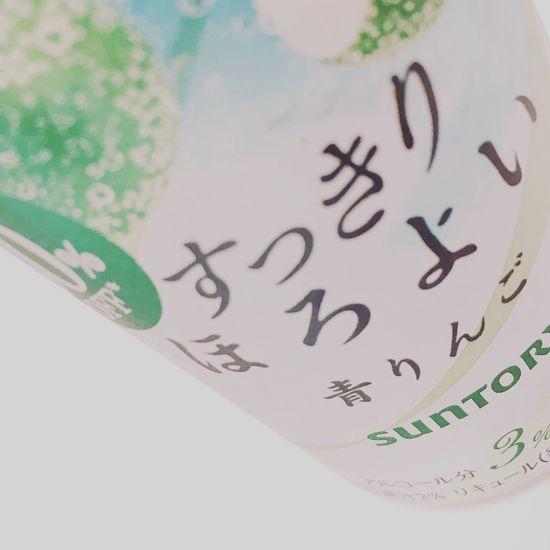 #alcohol #Japanese
