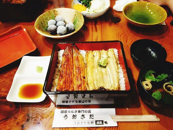 Food My Fevorite Japanese Food