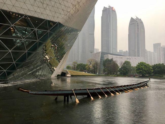 Canton Opera House X Dragon Boat