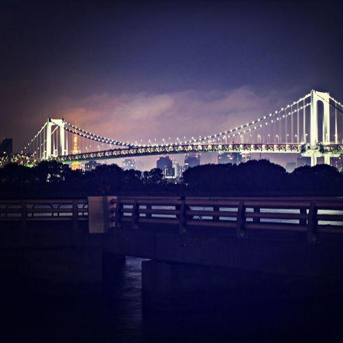 Bridge Photo Rainbow Bridge