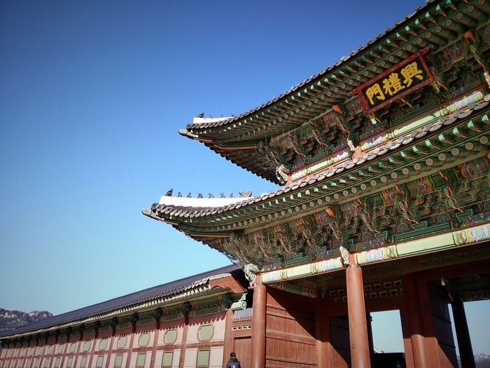 Hyeungnyemun Gate Architectural Feature Architecture Building Exterior Built Structure Capital Cities  Culture Day Famous Place Gate Gyeongbokgung Palace, Seoul High Section History Korea Low Angle View Outdoors Palace Seoul Tourism Travel Travel Destinations Travel Photography Traveling