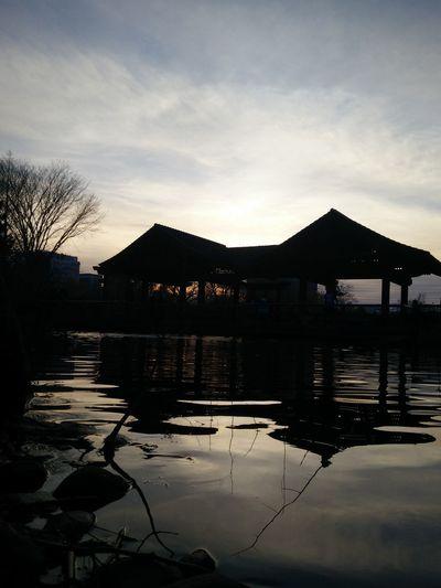 Kariya Pond Park