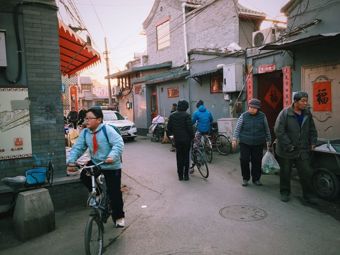 Hutong Beijing Old Traditional Urban Old Buildings People Streetphotography China City Showcase: January