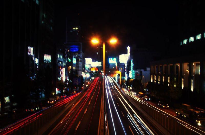 Shibuya Lazeir Beam 246  Highway