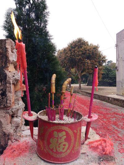 Spring Festival In China 蜡烛 过年🔥 红红火火哈哈 China SpringsSea_collection Outdoors Fire Red 香火是未来美好 期盼的寄托