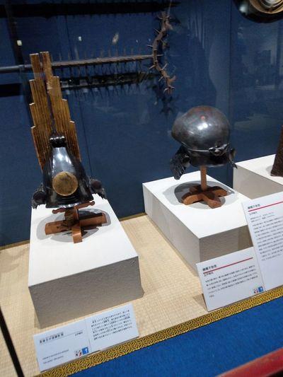 Japanese History Japanese Musuem