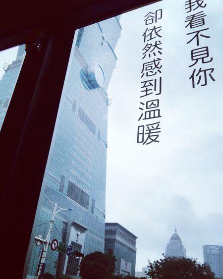 Taipei 101 幾米 月亮公車