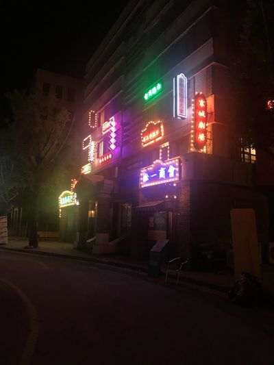 Illuminated Night Architecture Built Structure City Building Exterior Street City Life Neon Building Road