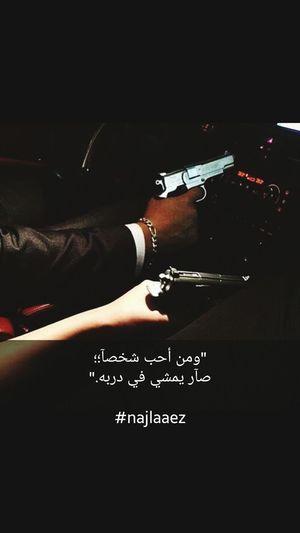 تصميمي بقلمي Najlaaez
