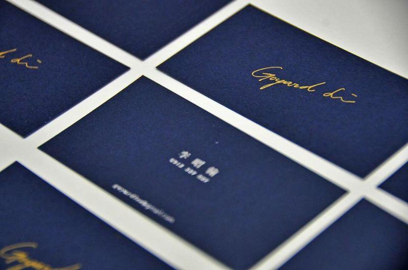 新設計好的名片出爐啦!✌️✌️✌️ 義大利羊皮紙+冷金(銀)燙字。 Design Business Card Business Card Design ArtWork My Artwork Check This Out