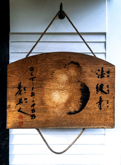 Close-up Damaged Hanging Japanese  Mediation No People Old Symbol Symmetrical Textured  Wall Wall - Building Feature Weathered Wood Wood - Material Wooden Zazen Zen Zena4ever