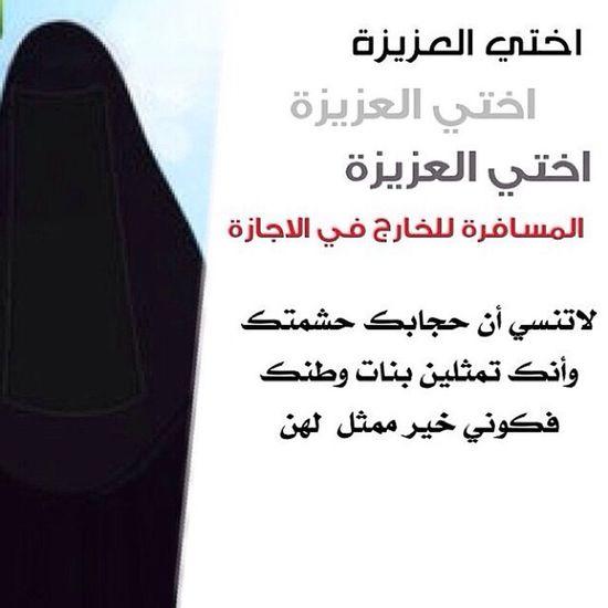 بنات نساء سعودية KSA