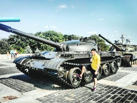 Ukraine Kir