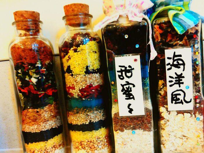 #心乐厨房#老虎~ 素食
