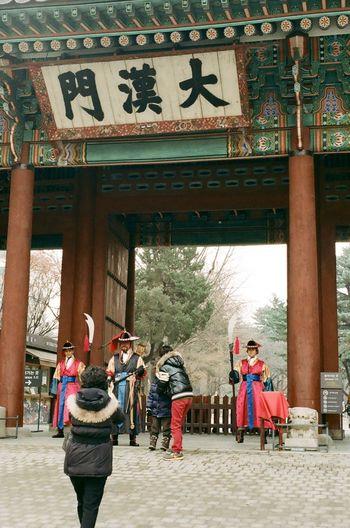 Deoksu Palace Guardsman Taking Photos Hello World Hi! Filmcamera Film Photography Kodak Color Plus200 NIKON FE2 35mm Camera 35mm Film People