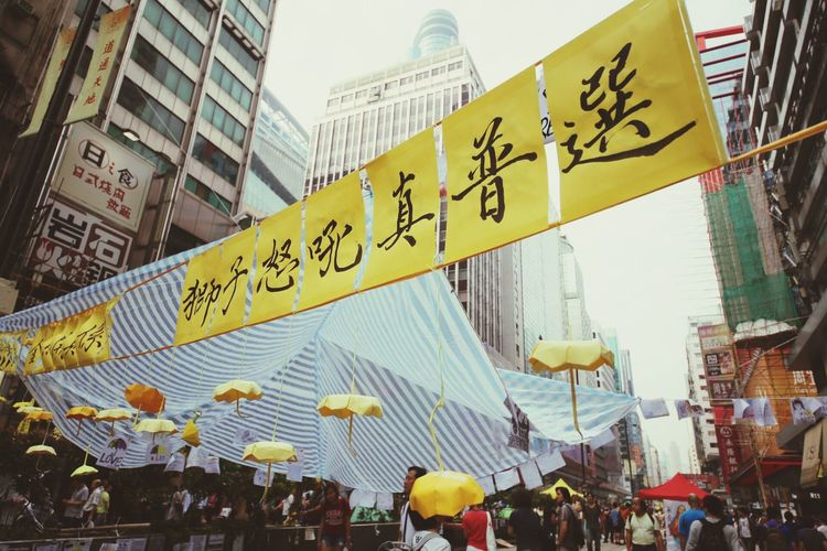 和平佔領香港 雨傘運動 Hello World