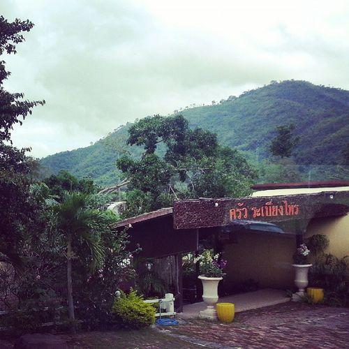 ร้านอาหารสำหรับเที่ยงนี้ Work Seminar เข้าป่า Jungle สวนผึ้ง