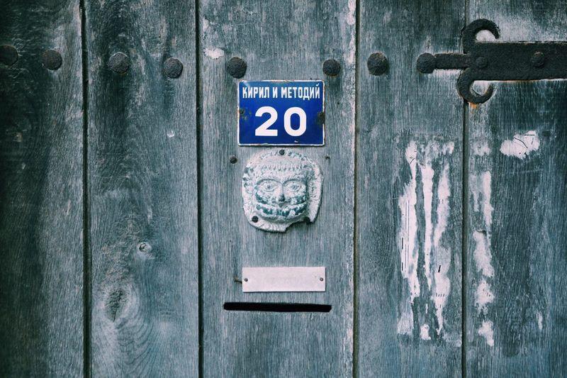 Retro History Wood Door Relaxing Enjoying Life Kirillyat Carnival Crowds And Details