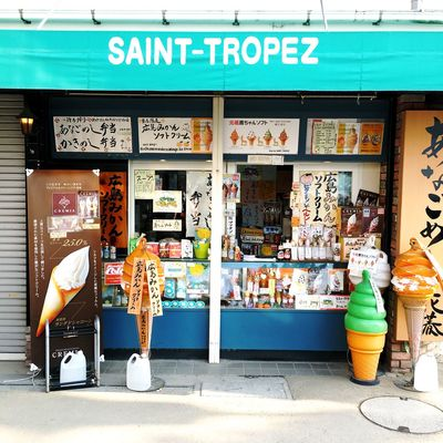Architecture Building Exterior Built Structure Business Choice City Communication Consumerism Day Food And Drink Ice Cream No People Non-western Script Outdoors Retail  Saint Tropez Script Shopping Store Street Text Variation Vending Machine Western Script