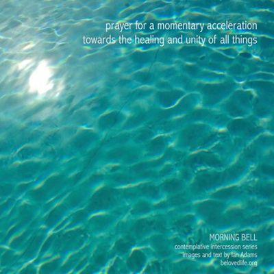 No23 in series 'in our prayers (contemplative intercession)' Stillness Contemplation Cortona Prayer Shrine Pool Momentary Acceleration Healing Unity