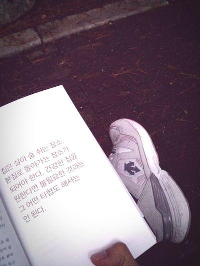 책 과 나