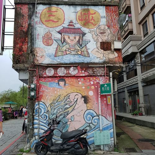Adapted To The City Wall Painting/grafitti Sanxia Old Street