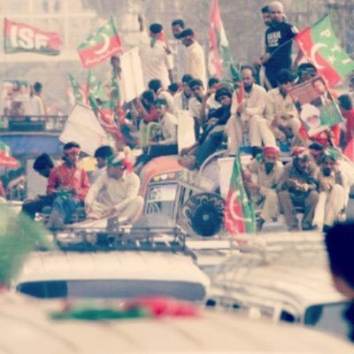 Focused Pti Rally Lahore Pakistan